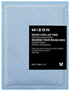mizon-enjoy-vital-up-time-taplalo-maszks9-png