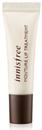 innisfree-moisture-lip-treatments9-png