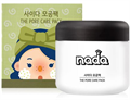Nada Soda The Pore Care Pack