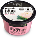 organic-shop-edes-lotuszvirag-labradir-bio-lotusszal-es-cukorrals9-png