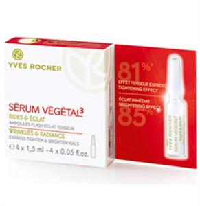 """Yves Rocher Sérum Végétal """"Tündöklő Bőr"""" Azonnali Ragyogást Adó, Feszesítő Ampulla"""