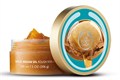 The Body Shop Argan Oil Body Scrub