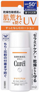 Curél Day Barrier UV Protection Protection Milk SPF50+ / PA+++