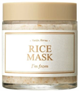 i-m-from-rice-masks9-png