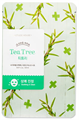 Etude House I Need You, Tea Tree! Mask Sheet