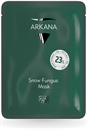 arkana-snow-fungus-mask1s9-png