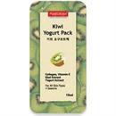 purederm-kiwi-yoghurt-pack-maszks-jpg