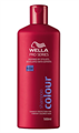 Wella Pro Series Color Sampon