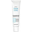 Etude House SoonJung 5-Panthensoside Cica Balm