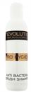 MakeUp Revolution Pro Hygene Antibakteriális Ecsettisztító Sampon