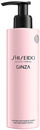 shiseido-ginzas9-png