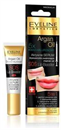 argan-oil-sos-lip-booster-with-hyaluronic-acids9-png
