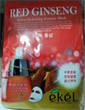 Ekel Red Ginseng Ultra Hydrating Essence Sheet Mask