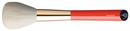 hakuhodo-s104-puder-ecsets9-png