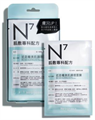 Neogence N7 Pórusösszehúzó Maszk
