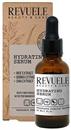 revuele-nature-hidratalo-szerums9-png