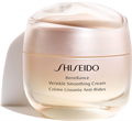 Shiseido Wrinkle Smoothing Cream