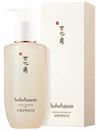 sulwhasoo-gentle-cleansing-oils9-png