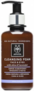 cleansing-foam-with-olive-lavenders9-png