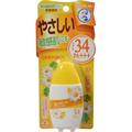 Mentholatum Sunplay Baby Milk SPF34 / Pa+++