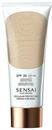 sensai-cellular-protective-cream-for-body-spf30s9-png