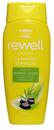 welldone-cosmetics-rewell-japanese-garden-sampon-jpg