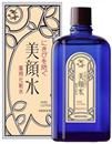 meishoku-bigansui-medicated-skin-lotions9-png