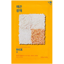 holika-holika-pure-essence-mask-sheet---rices9-png