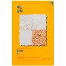 holika-holika-pure-essence-mask-sheet---rices9-png