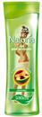 joanna-naturia-avokado-sargadinnye-tusfurdo9-png