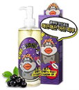 no-1-king-s-berry-cleansing-oils9-png