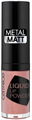 Catrice Liquid Lip Powder Metal Matt