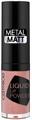 Catrice Liquid Lip Powder Metal Matt