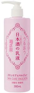 Kiku-Masamune Sake Brewing Skin Care Emulsion