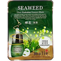 Malie Seaweed Ultra Hydrating Essence Mask