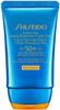 Shiseido Expert Sun Aging Protection Cream SPF50+ WetForce