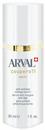 arval-swiss-couperol-borpir-elleni-es-ranctalanito-szerum-30-mls9-png