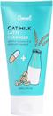sweet-chef-oat-milk-latte-cleanser1s9-png