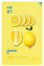 holika-holika-pure-essence-mask-sheet---lemons9-png
