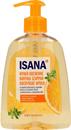 isana-narancs-es-kakukkfu-konyhai-folyekony-szappans9-png