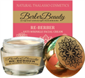 Berber Beauty Re-Berber Anti-Wrinkle Facial Cream
