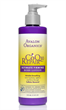 Avalon Organics Q10 Ultimate Firming Body Lotion