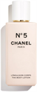 chanel-n-5-the-body-lotions9-png