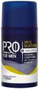 hianyzo-leiras-tesco-pro-formula-spf-moisturisers9-png