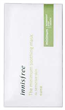 Innisfree The Minimum Soothing Mask
