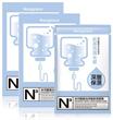 Neogence N3 Xpertmoist Mélyhidratáló Fátyolmaszk