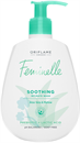 oriflame-feminelle-nyugtato-intimlemoso-aloe-veraval-es-malyvavals9-png