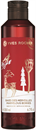 yves-rocher-shower-bath-gel-marvelous-berriess9-png