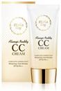 always-nuddy-cc-cream2s-png