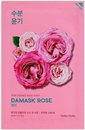 holika-holika-pure-essence-mask-sheet---damask-roses9-png